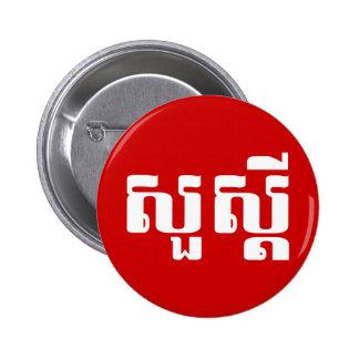 Hello / Sua s'dei in Khmer / Cambodian Script Pin