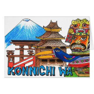 Hello World Japan card