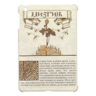 Heorhiy Narbut- 'Fairy Tales: Teremok. Mizgir' iPad Mini Covers