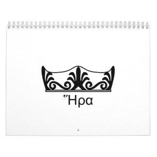 Hera's crown (Greek Font) Wall Calendars