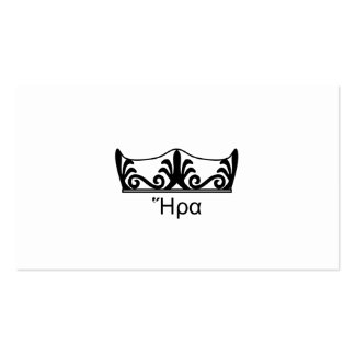 Hera's crown (Greek Font) Pack Of Standard Business Cards