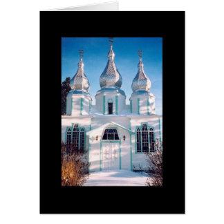 Heritage Church, Canora, Saskatchewan Card