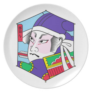 Heroes of the Ages: Nasuno Yoichi Party Plates
