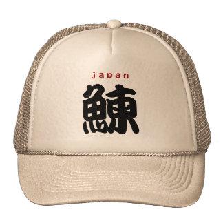 Herring! Herring Trucker Hat
