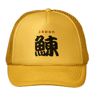Herring! Herring Mesh Hats