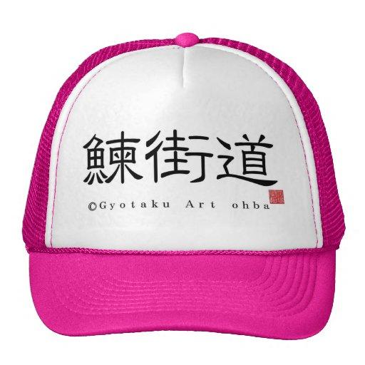 Herring highway < Herring highway > Hokkaido Mesh Hats