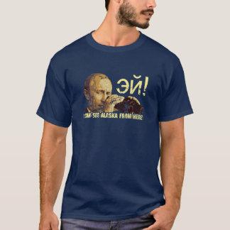 Hey Palin! T-Shirt