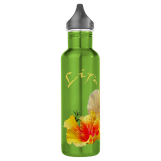 ☼ HIBISCUS , Flower of passion ☼ 710 Ml Water Bottle