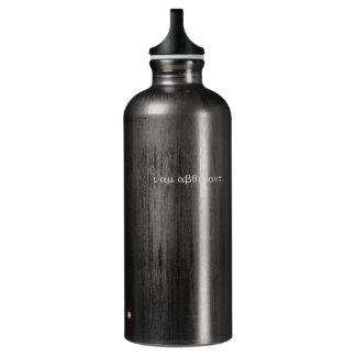 "Hidden Affirmation ""I Am Abundant"" Bottle--Smoke Water Bottle"