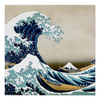 "High Quality Great Wave off Kanagawa (24"" x 24"") Poster"