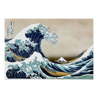 "High Quality Great Wave off Kanagawa (38"" x 26"") Poster"