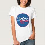 Hillary CLINTON Hebrew 2016 Tee Shirts