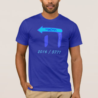 Hillary in Hebrew on Hey 2016 5777 T-Shirt