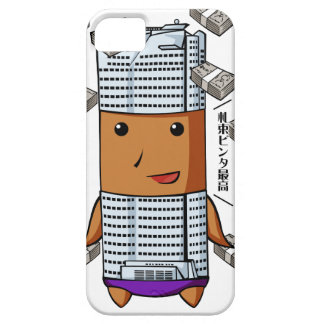 Hills king English story Roppongi Hills Tokyo iPhone 5 Cases
