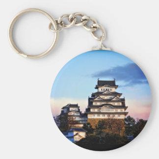 Himeji Castle at Sunrise Key Ring