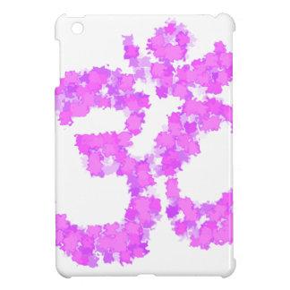 hindu2 iPad mini covers