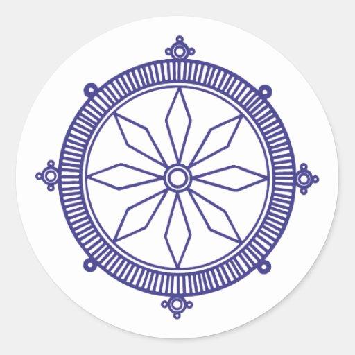 Hindu Chakra Vartta law wheel Wheel Justice Sticker