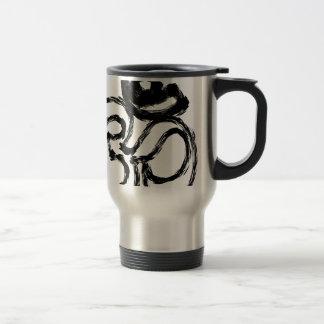 hindu travel mug