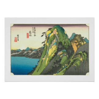 Hiroshige - A great Wave by the Coast Poster
