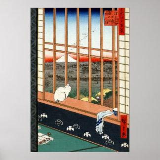 Hiroshige Asakusa Ricefields and Torinomachi Poster