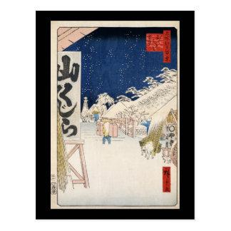 Hiroshige Bikuni bridge in snow Postcard
