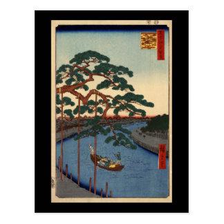 Hiroshige Five pines Postcard