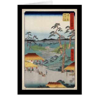 Hiroshige Hodogaya Card