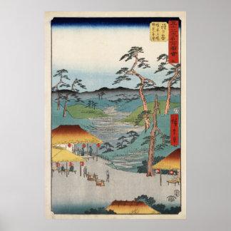 Hiroshige Hodogaya Poster