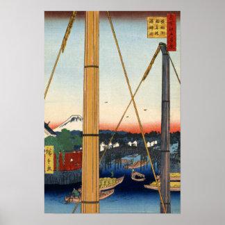 Hiroshige, Inari bridge and Minato shrine, Teppōzu Poster