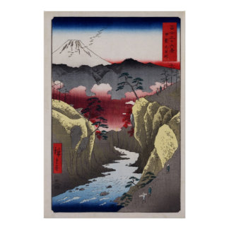 Hiroshige Inume Pass in Kai Province Poster