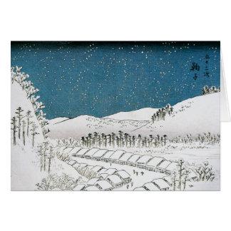 Hiroshige Japanese Art Card