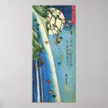 Hiroshige Moon Over A Waterfall Japanese Fine Art Poster