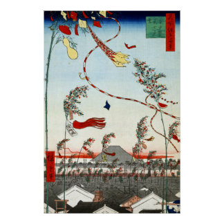Hiroshige Prosperity Throughout City Tanabata Poster