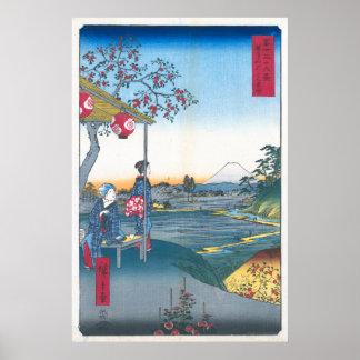 Hiroshige - Teahouse at Zōshigaya Poster