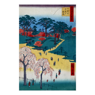 Hiroshige Temple Gardens, Nippori Poster