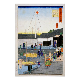 Hiroshige The Akashi Bridge in Teppōzu Poster