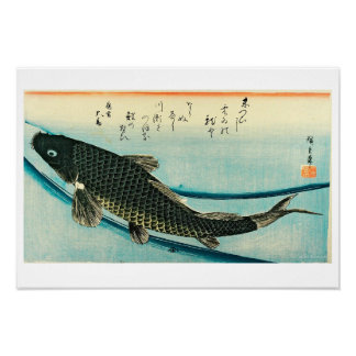 Hiroshige - The Koi Fish Poster