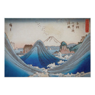 Hiroshige Utagawa Mt Fuji Through the Waves Poster