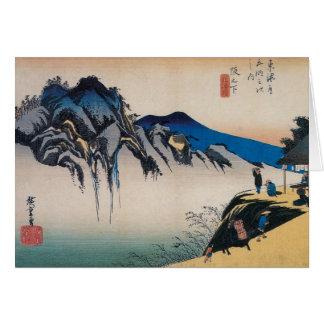 Hiroshige Vintage Japanese Art Card