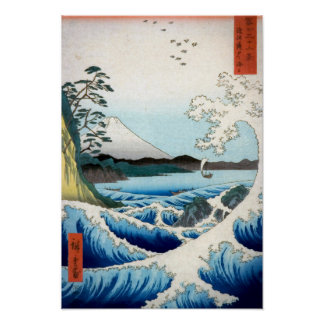 Hiroshige's Sea at Satta Poster