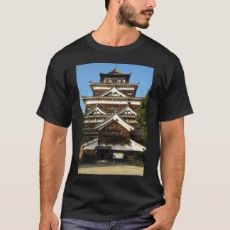 Hiroshima Castle 広島城, Hiroshima, Japan T-Shirt