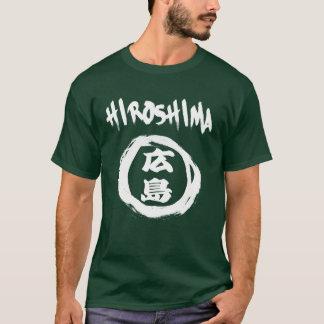 Hiroshima Graffiti T-Shirt