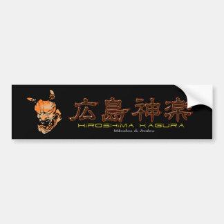 Hiroshima Kagura #2 Bumper Sticker