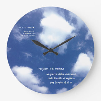 hiroto kondo firenze your direct it is large clock