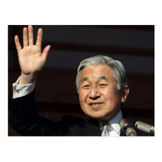 His Imperial Majesty Akihito Postcard
