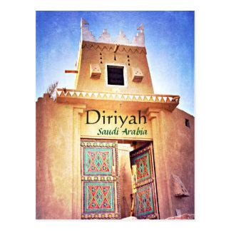 Historic Diriyah Riyadh Saudi Arabia Postcard