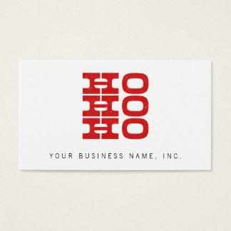 Ho Ho Ho (letterpress style) Business Card
