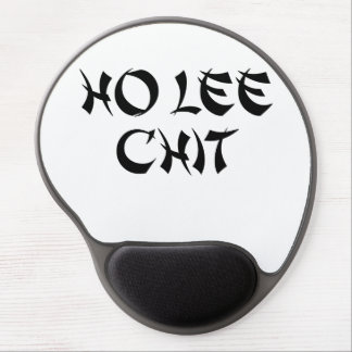 Ho Lee Chit Gel Mouse Pads