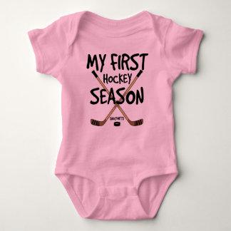 Hockey Baby Girl My First Hockey Season Sticks Baby Bodysuit