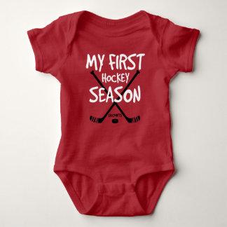 Hockey Baby My First Hockey Season Hockey Sticks Baby Bodysuit
